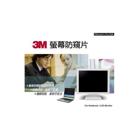 3M 螢幕防窺片 23吋(16:9) PF23.0W9