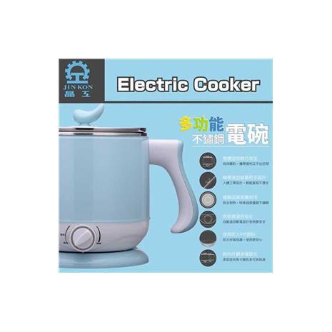 【晶工牌】2.2公升多功能304不鏽鋼電碗 JK-301 (藍)