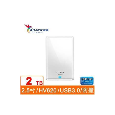 ADATA威剛 HV620 2TB(白) 2.5吋行動硬碟