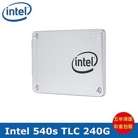 Intel 英特爾 540s系列 240G 2.5吋 SATA3 SSD固態硬碟