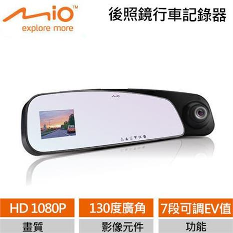 【5月精選-送好禮】Mio MiVue? R50 後視鏡式 行車記錄器