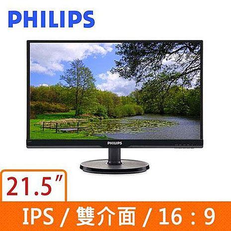 PHILIPS 22型廣視角液晶螢幕 226V6QSB6