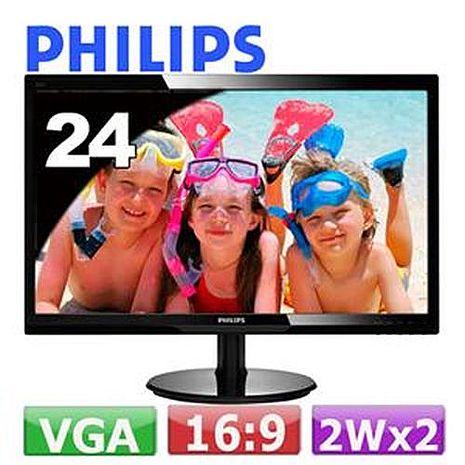 PHILIPS 飛利浦 246V5LHAB 24型 LED 寬螢幕