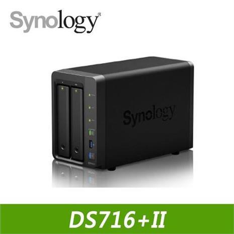 Synology 群暉 DS716+II 網路儲存伺服器