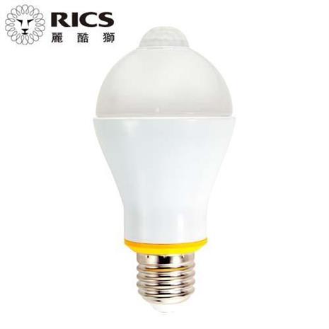 RICS 麗酷獅 7W LED感應燈泡 黃光