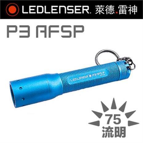 德國 LED LENSER P3 AFSP輕巧大功率遠近調焦手電筒-藍