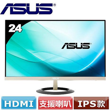 ASUS華碩24型美型廣視角液晶螢幕VZ249H