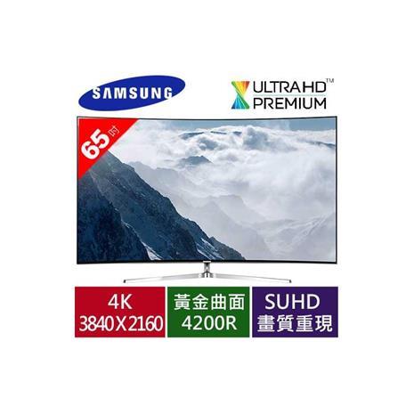SAMSUNG 三星 65型4K智慧型液晶電視 UA65KS9000WXZW