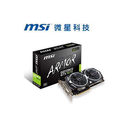 MSI微星 GTX 1070 ARMOR 8G OC 顯示卡