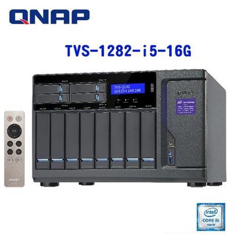 QNAP威聯通 TVS-1282-i5-16G 12Bay網路儲存伺服器-3C電腦週邊-myfone購物