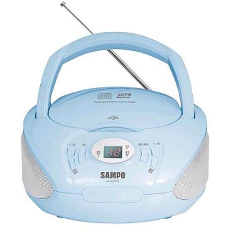 Sampo 聲寶 手提CD音響 AK-W1401L