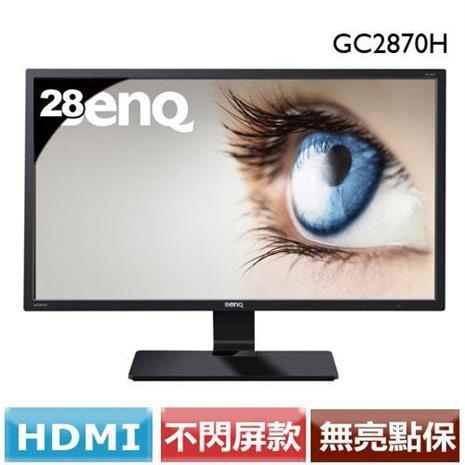 【2月精選-登錄抽好禮】BENQ 28型廣視角液晶螢幕 GC2870H