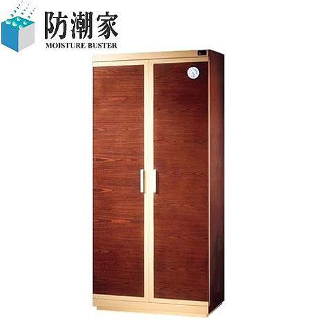 【防潮家】精品木質防潮鞋櫃/名牌包防潮櫃 (SH-540胡桃木)
