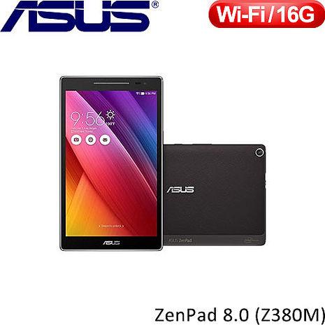 ASUS華碩 8吋 ZenPad 8.0 Z380M 平板電腦 迷霧黑