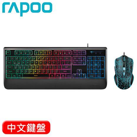 Rapoo 雷柏 VPRO V110 炫彩背光電競鍵盤滑鼠組 黑