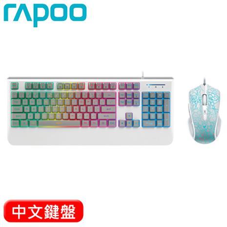 Rapoo 雷柏 VPRO V110 炫彩背光電競鍵盤滑鼠組 白