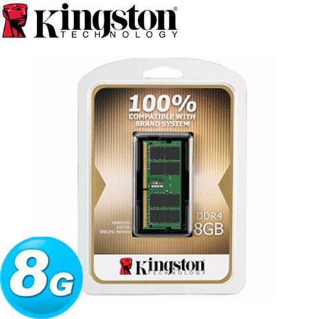 Kingston金士頓 DDR4-2133 8GB 品牌筆電專用記憶體(KCP421SS8/8FR)-數位筆電.列印.DIY-myfone購物