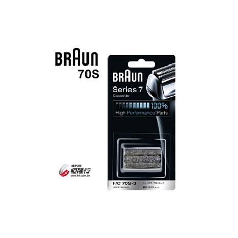 BRAUN德國百靈-複合式刀頭刀網匣(銀)70S