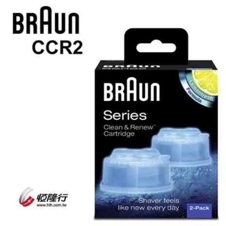 BRAUN德國百靈 CCR2 匣式清潔液(2入)