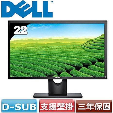 DELL E2216HV 22型液晶螢幕