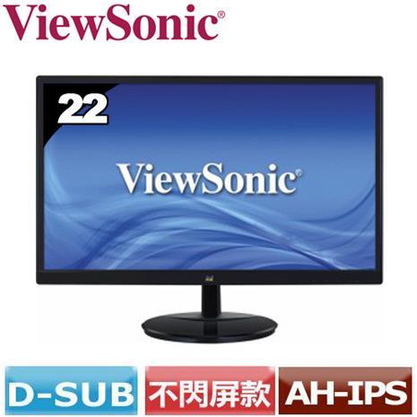 ViewSonic優派 22型AH-IPS廣視角液晶螢幕 VA2259-數位筆電.列印.DIY-myfone購物