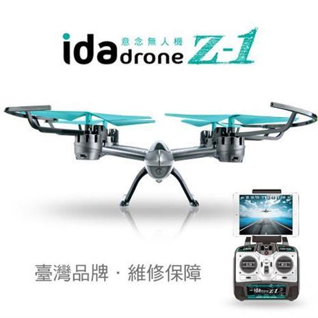 ida-drone z1四軸空拍機單電版