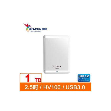 ADATA威剛 HV100 1TB(白) USB3.0 2.5吋行動硬碟