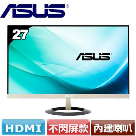 ASUS華碩 VZ279H 27型美型廣視角液晶螢幕