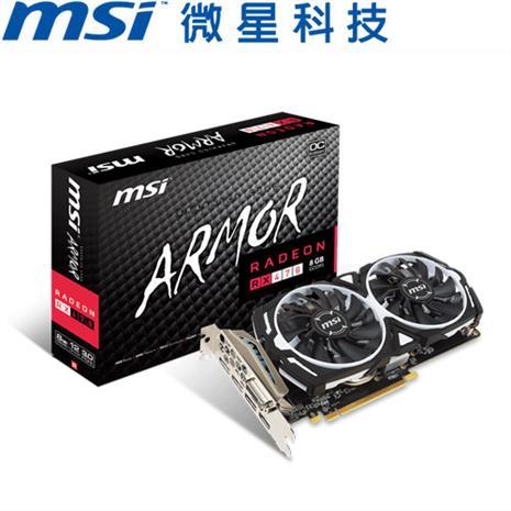 MSI微星 Radeon? RX 470 ARMOR 8G OC 顯示卡 (鎧甲虎))