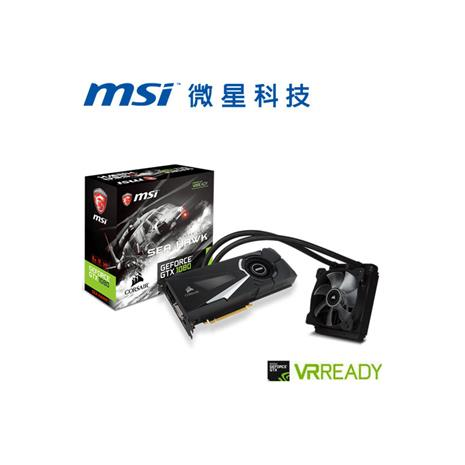MSI微星 GeForceR GTX 1080 SEA HAWK X 顯示卡