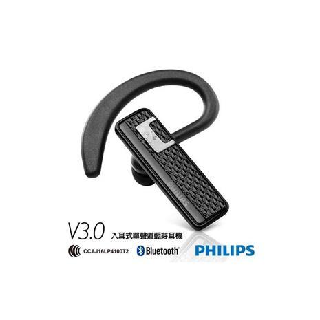 PHILIPS SHB1500/97入耳式藍芽耳機V3.0