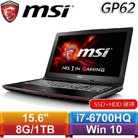 MSI微星 GP62 6QE(Leopard Pro)-1236TW-BB7670H8G1T0DS10MH 15.6吋電競筆記型電腦