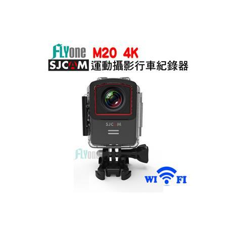 FLYone SJCAM M20 4K wifi 防水型運動攝影機 2160P /行車記錄器