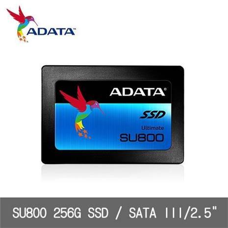 ADATA 威剛 Ultimate SU800 256GB 2.5吋 SATA3 固態硬碟