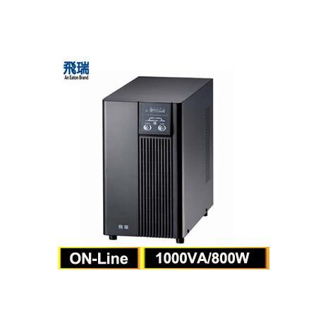 飛瑞UPS C-1000F ON-LINE UPS不斷電系統