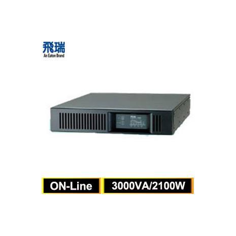 飛瑞UPS-C3000RN ON-LINE 機架式UPS不斷電系統