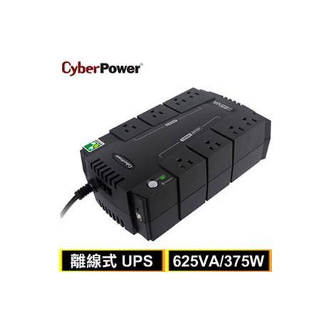 CyberPower 625VA 離線式UPS不斷電系統 CP625HGa