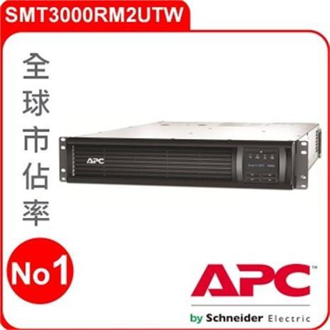 APC UPS不斷電系統 SMT3000RM2UTW