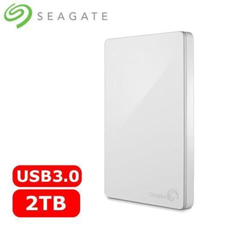 Seagate Backup Plus V2 Slim 2.5吋 2TB外接式行動硬碟(白)