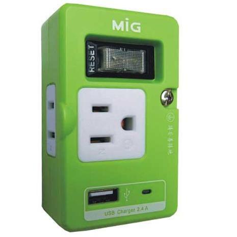 MIG 節能分接器附USB充電(綠色) SL-219U1