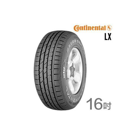 Continental 德國馬牌 16吋輪胎 LX 215/65HR16