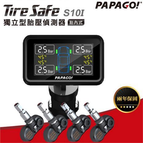 【預購】PAPAGO! TireSafe S10I 獨立型胎壓偵測器-胎內式-相機.消費電子.汽機車-myfone購物