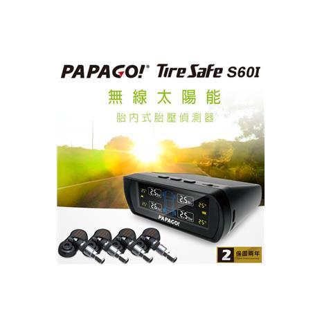 【預購】PAPAGO! TireSafe S60I 無線太陽能胎壓偵測器-胎內式
