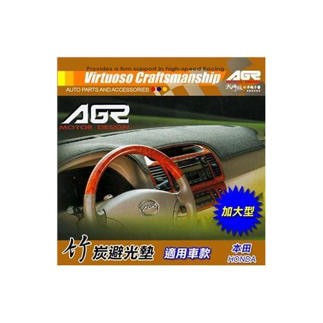 【預購】AGR 竹炭避光墊 本田 HONDA 加大型 F55518T 09~/FIT