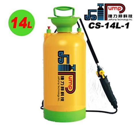 【預購】JetPump 捷力邦 14L 無刮痕多功能 大容量手動洗車器 CS-14L-1