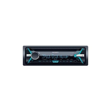 【預購】SONY CD/MP3/USB/AUX/Android 主機 CDX-G3150UV