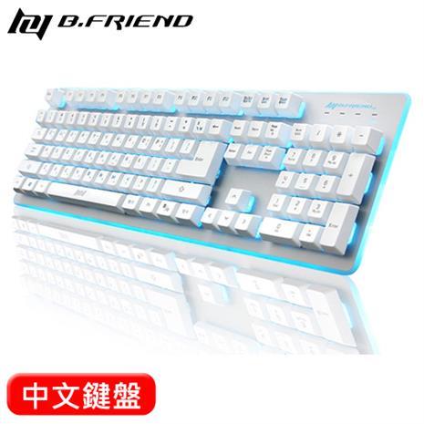 B.Friend GK3 七色背光有線遊戲鍵盤 白