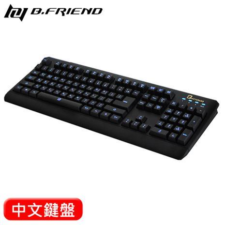 B.Friend GK2 遊戲專用發光防水有線鍵盤-3C電腦週邊-myfone購物
