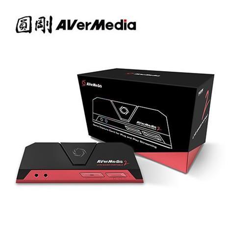 【AVerMedia 圓剛】GC510 實況擷取盒 LGP2