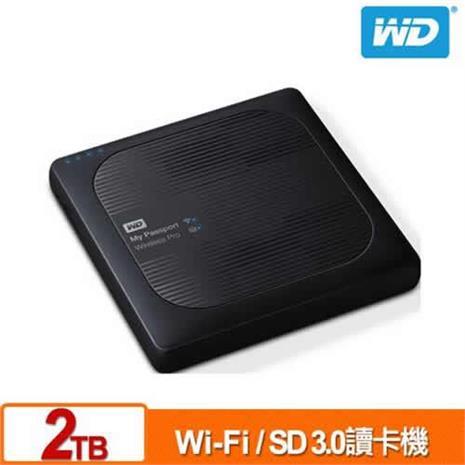 WD My Passport Wireless Pro 2TB 2.5吋 Wi-Fi 行動硬碟-3C電腦週邊-myfone購物